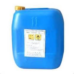 Paroxetine hydrochloride hydrate
